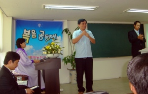 Typical Yewon Church Sunday Service