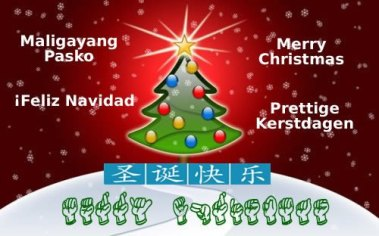 Merry Christmas In Filipino.Merry Christmas From Many Languages Including Filipino Sign