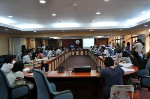 Sub-committee Hearing