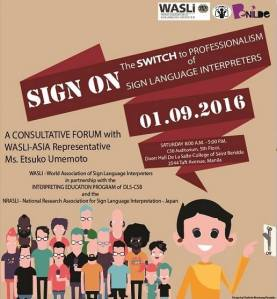 Forum on SL Interpreters